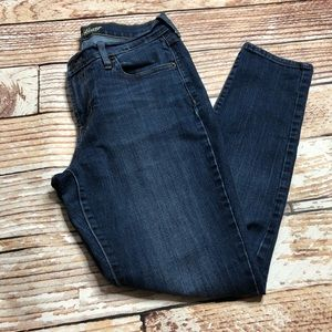 Old navy sweetheart skinny jeans size 8 short